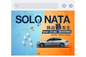 """坐拥千万粉丝的北京现代能否利用""""线上平台""""实现弯道超车"""