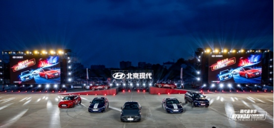 """第十代索納塔火爆開啟預售 """"現代嘉年華""""南昌站收官"""