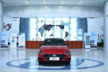 第十代索纳塔+新能源重磅登场 北京现代工厂团购会开团