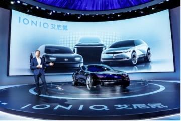 聚焦电动化瞄准新未来 IONIQ艾尼氪助力现代汽车发力电动化
