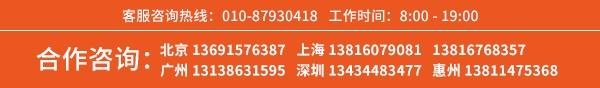 数据3月我国乘用车产销分别完成188.3万辆和187.4万辆