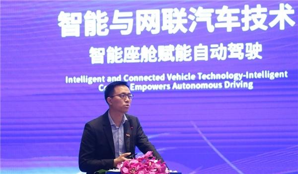 商汤科技SenseAuto智能车舱解决方案亮相上海车展AI赋能打造全场景新体验