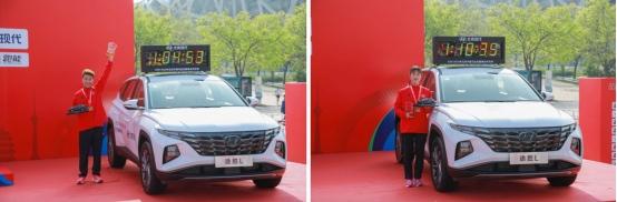 """领跑2021北京半马 北京现代实力演绎北京""""双马""""精彩"""