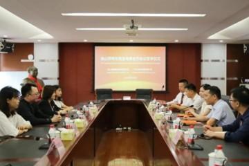 佛山照明与广州汝粤供应链有限公司签署东南亚线上业务战略合作协议