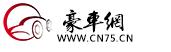 中国豪车网
